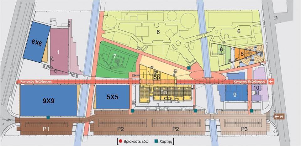 Γήπεδα Ποδοσφαίρου 5X5, 8Χ8, 9Χ9 map