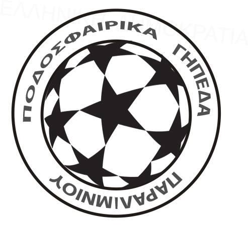 Γήπεδα Ποδοσφαίρου 5X5, 8Χ8, 9Χ9