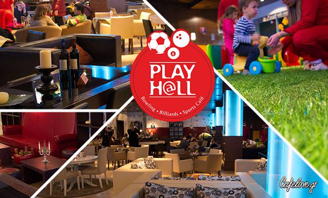 Play Hall