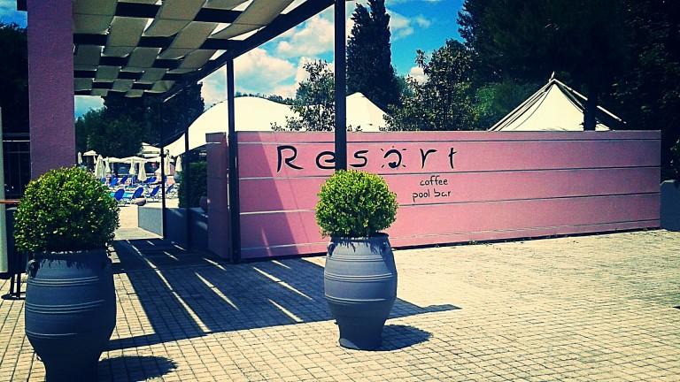 Resort Coffee Pool Bar, τέλος σεζόν!