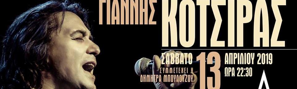 Stage..για μοναδικές live εμφανίσεις!