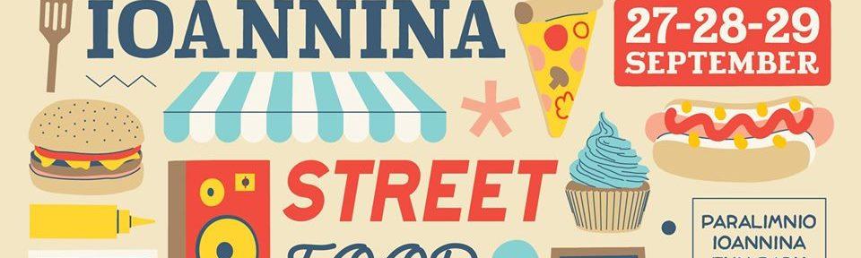 1st Ioannina Street Food Festival